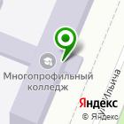 Местоположение компании Архангельский аграрный техникум