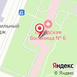 Городская клиническая больница №6