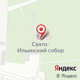 Свято-Ильинский кафедральный собор