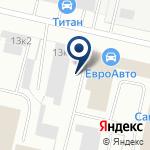 Компания РусАвто Service на карте