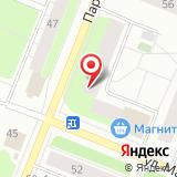 Автокомплекс на ул. Малиновского, 16а