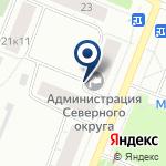 Компания Общественная приемная депутата Архангельского областного собрания депутатов Авалиани М.М. на карте