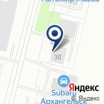 Компания Чебоксарский Стройкомбинат на карте