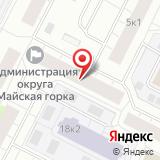 Администрация территориального округа Майская горка