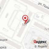 Наш дом-Архангельск 3