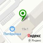 Местоположение компании Сеть магазинов радиотоваров и электротехники