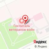 Архангельский госпиталь для ветеранов войн