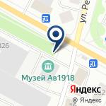 Компания Клюква на карте