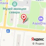 ООО СОЦИНТЕХ+