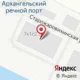 ПАО Архангельский речной порт