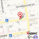 Администрация сельского поселения Аксёно-Бутырское