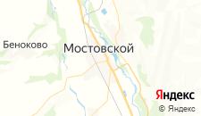 Гостиницы города Мостовской на карте