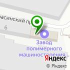 Местоположение компании Гранилекс