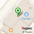 Местоположение компании Рукоделки