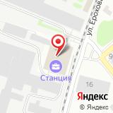 ООО Бренд Агентство Звезда