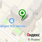 Местоположение компании Магазин овощей