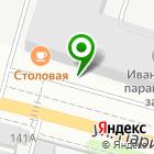 Местоположение компании Ивановский парашютный завод