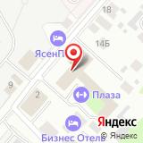 ПАО Регистратор Р.О.С.Т.