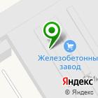 Местоположение компании Ивановская тепловая блок-станция