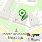 Местоположение компании Neon