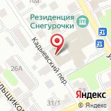 Управление строительства и капитального ремонта Администрации г. Костромы