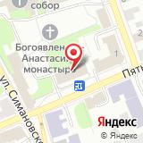 Департамент финансов Костромской области