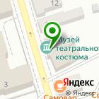 Местоположение компании Мамина шкатулка