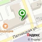 Местоположение компании Бухгалтерия на Пятницкой