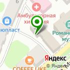 Местоположение компании Русь-Трейд