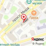 Отдел контроля и рассмотрения обращений граждан Администрации г. Костромы