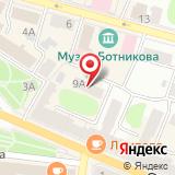 Комитет по физической культуре и спорту Костромской области