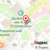 Адвокатские кабинеты Макарова Э.В. и Макаровой И.А.
