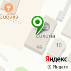 Местоположение компании Современная бухгалтерская компания