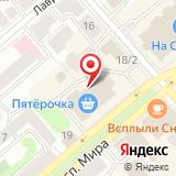 1 отряд федеральной противопожарной службы по Костромской области