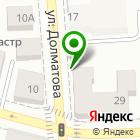 Местоположение компании Инсайдер