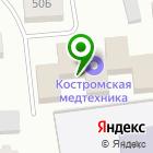 Местоположение компании ДРИМ