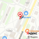ПАО Сбербанк России