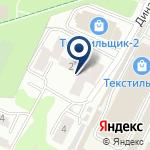 Компания Мыльная сказка на карте