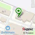 Местоположение компании Рынок Рабочего поселка