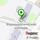 Местоположение компании Ивановский фармацевтический колледж