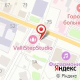 ООО Прогресс-лизинг Кострома