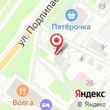 1 отряд пожарной части №4 Федеральной противопожарной службы по Костромской области