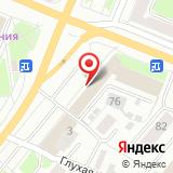 Управление Федеральной почтовой связи Костромской области