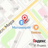 ООО Костромской центр региональных исследований