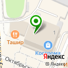 Местоположение компании Vita-Спорт