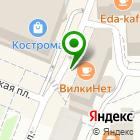 Местоположение компании Я МАЙКА