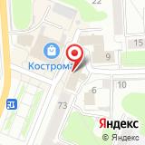 Аудит-Центр