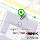 Местоположение компании Ивановский энергетический колледж