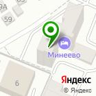 Местоположение компании Гостиница Минеево