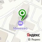 Местоположение компании Гостиница Минеево, ЗАО